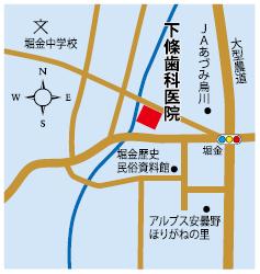 下條歯科医院地図
