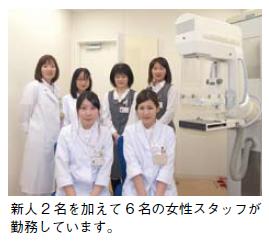 新人2 名を加えて6 名の女性スタッフが勤務しています。の画像