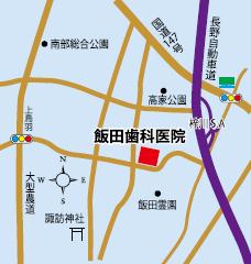飯田歯科医院地図