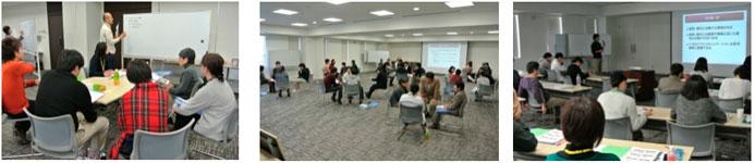 MSW臨床研修セミナー