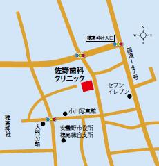 佐野歯科クリニック地図