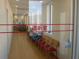 透析室入口