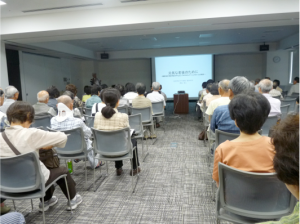 健康公開講座